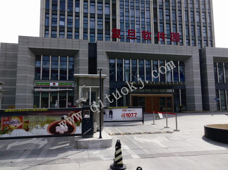 上海复旦软件园--不锈钢岗亭项目