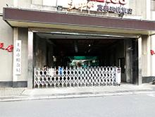 上海市粮食局