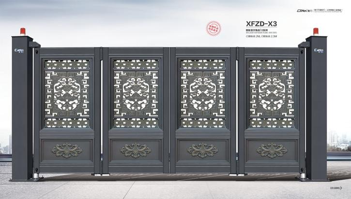 悬浮折叠门--XFZD-X3