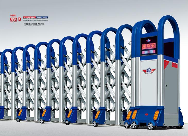 电动伸缩门-中国风633-B低压系列